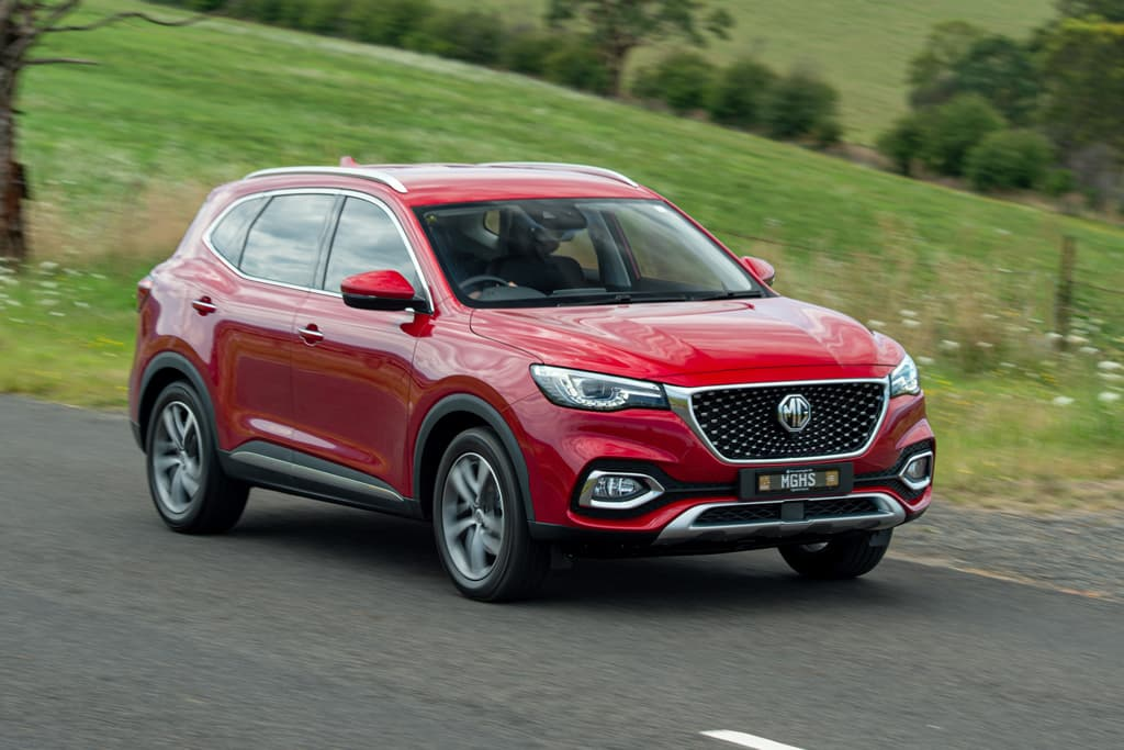MG Lunch HS, The SUV You Have Never Seen Before